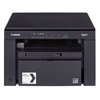 تصویر پرینتر کانن سهکاره مدل i-SENSYS MF3010 | سیاهوسفید