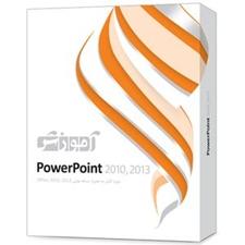 تصویر پک آموزشی پرند | آموزش  PowerPoint 2010, 2013