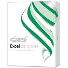 تصویر پک آموزشی پرند | آموزش  Excel 2010, 2013