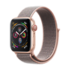تصویر ساعتهوشمند اپل Apple Watch سری 4 GPS + Cellular | بدنه آلومینیوم طلایی، حلقه اسپورت صورتی، 40 میلیمتر