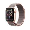تصویر ساعتهوشمند اپل Apple Watch سری 4 GPS + Cellular | بدنه آلومینیوم طلایی، حلقه اسپورت صورتی، 44 میلیمتر