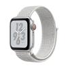 تصویر ساعتهوشمند اپل Apple Watch سری 4 Nike+ GPS + Cellular | بدنه آلومینیوم نقرهای، حلقه اسپورت سفید، 40 میلیمتر