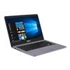 تصویر لپتاپ ایسوس مدل VivoBook S14 S410UN | چهارده اینچ، پردازنده اینتل i7-8550U