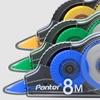 تصویر غلط گیر نواری پنتر مدل CT 103 | هشت متری