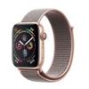 تصویر ساعتهوشمند اپل Apple Watch سری 4 GPS | بدنه آلومینیوم طلایی، بند اسپورت صورتی، 40 میلیمتر