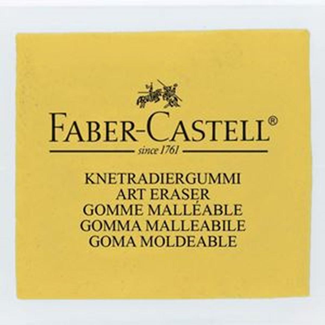 تصویر پاککن فابرکاستل مدل خمیری