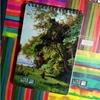 تصویر دفتر لاین نوت A5 طرح Tree