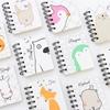 تصویر دفترچه کوچک طرح حیوانات