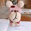 تصویر گارد موبایل عروسکی سگ پاپیون دار