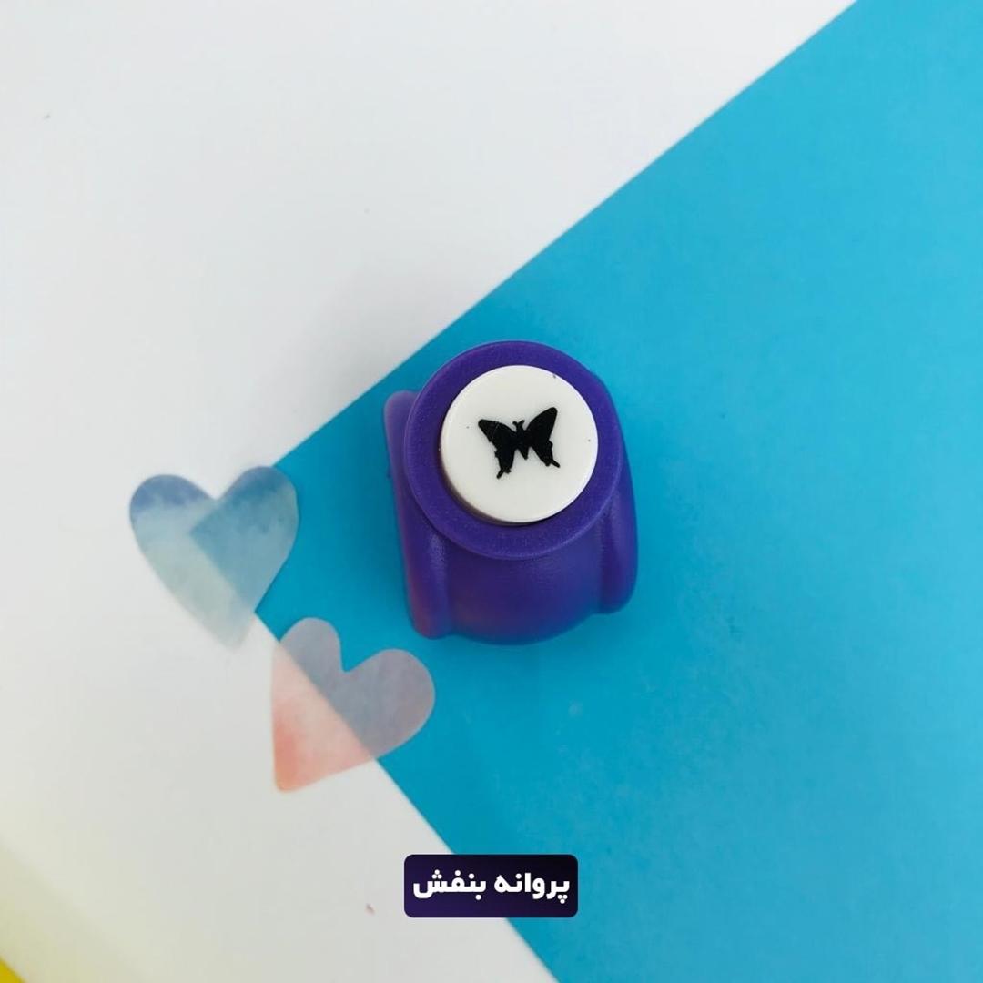 پروانه بنفش