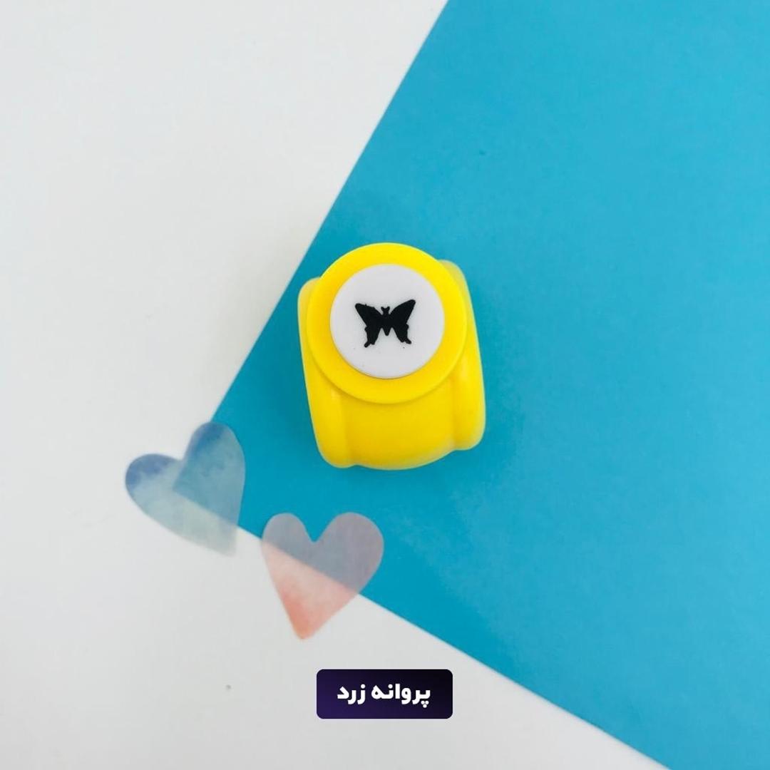 پروانه زرد