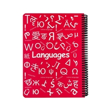 تصویر دفتر مشق زبان طرح فرمول دات نوت | 100 برگ