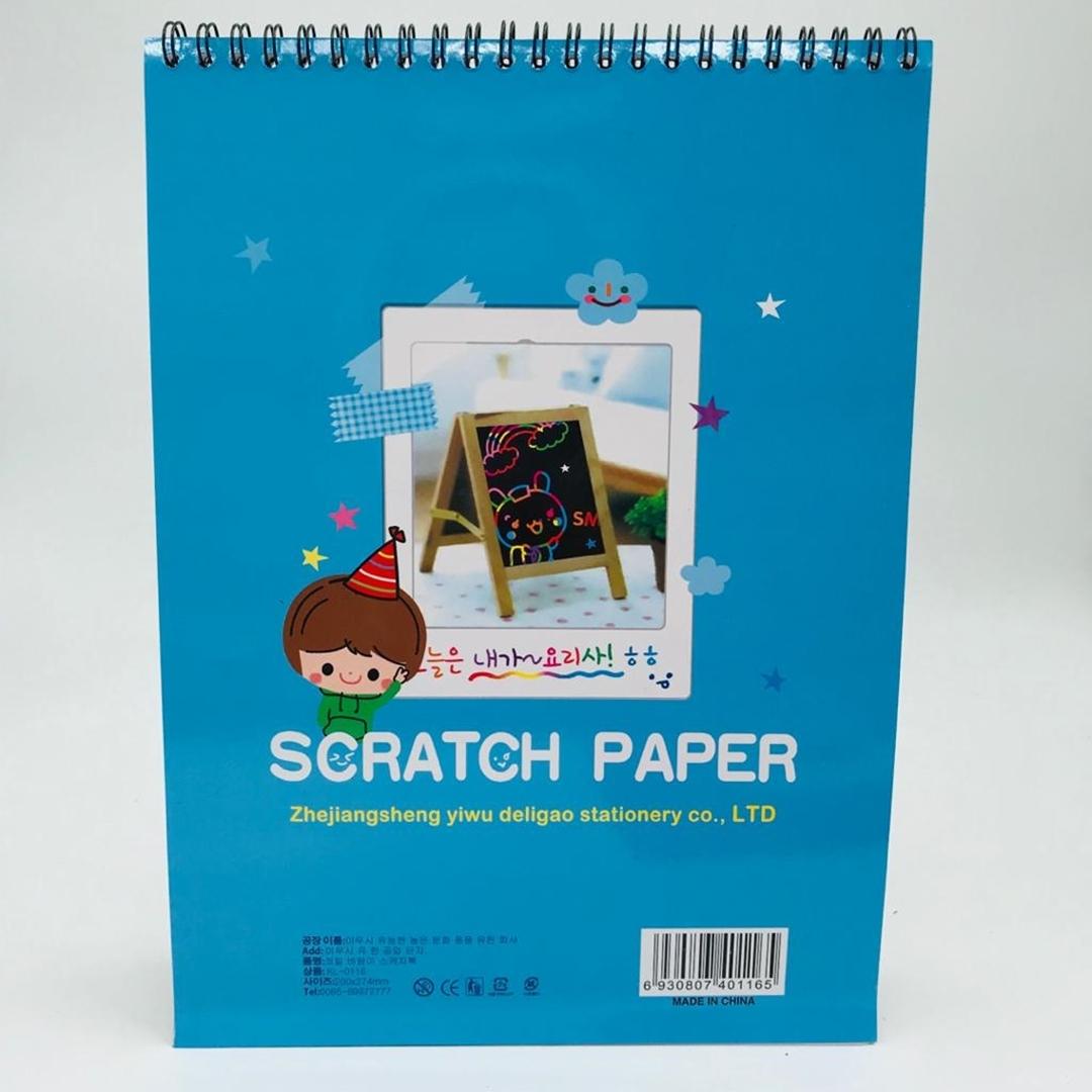 تصویر دفتر جادویی Scratch Note سایز A4