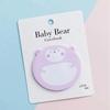 تصویر استیک نوت طرح Baby Bear