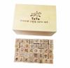 تصویر مهر ToTo سایز کوچک بسته 40 عددی