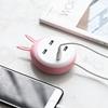 تصویر شارژر موبایل LD-8810 طرح خرگوش