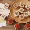 تصویر مهر چوبی چهار عددی Merrytree