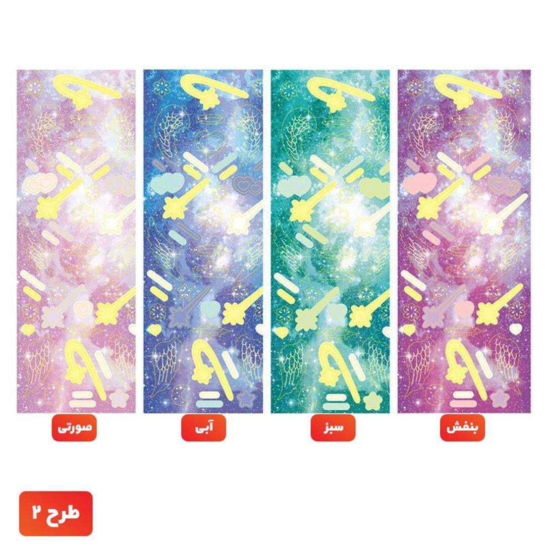 تصویر استیکر AGUGU سری کهکشان