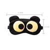 تصویر چشم بند Lannishi کمپرس دار مدل YZ00291